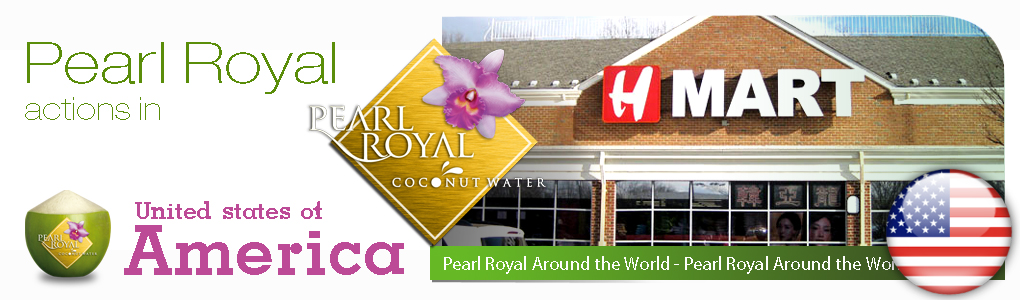 Pearl Royal in H MART, USA